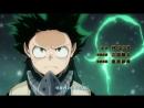My Hero Academia S3 OP