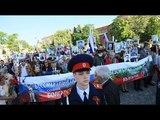 день победы-Бессмертный полк София-Болгарии 09.05.2018