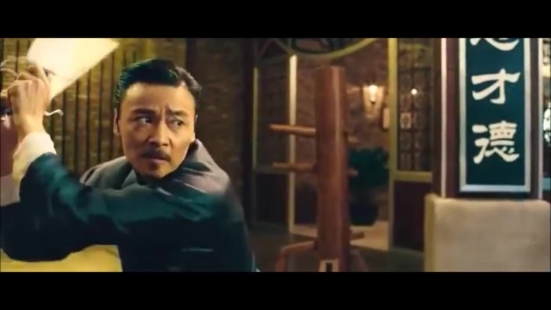 IP MAN - Im a Dragon
