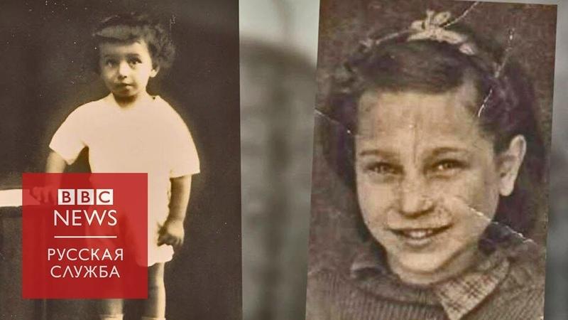 Минское гетто в рассказах последних свидетелей: Детский дом вырезали шомполами, ножами