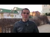 Видео приглашение на 8 техник масштабирования бизнеса с нуля