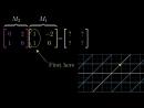 Умножение матриц как композиция - Сущность Линейной Алгебры, глава 4