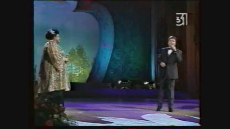 Лев Лещенко и Людмила Зыкина - Романс Рощина.31 канал