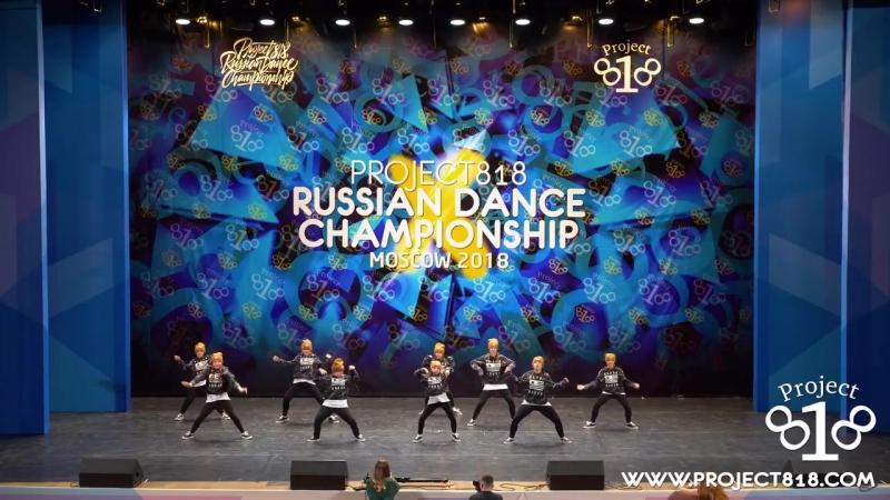 DCB KIDS KIDZ BEGINNERS ★ RDC18 ★ Project818 Russian Dance Championship ★