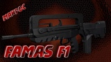 Макрос на Famas F1. Warface.