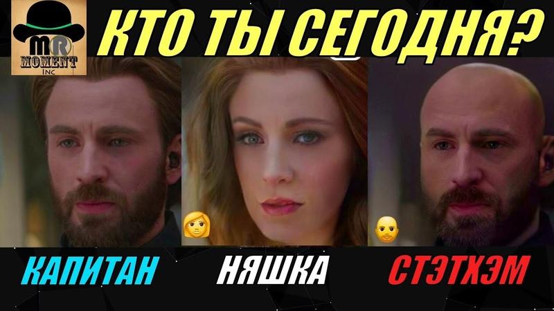 😝 МЕНЯЕМ лица МСТИТЕЛЕЙ 😄 через НЕЙРОСЕТИ. FaceApp и Мстители: Война Бесконечности!