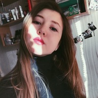 Диана Болонина
