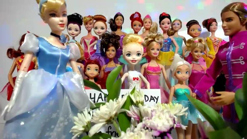 Куклы Барби и Принцессы Диснея День Рождения мамы Директорши Ютуб Эстер Войчицки Часть 4 19 Рассказчик Кен про Эстер Золушку