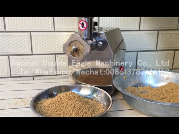 Small Electric fish feed extruder machine/poultry animal feed pellet machine