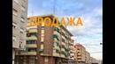 Продажа недвижимости в Аликанте, Район Каролинас Альтас. Квартиры в Испании