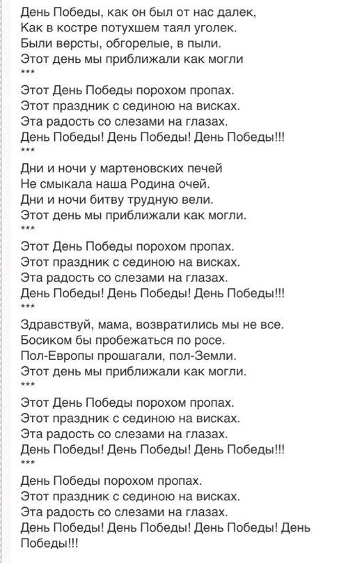 Юлия Баркова | Санкт-Петербург