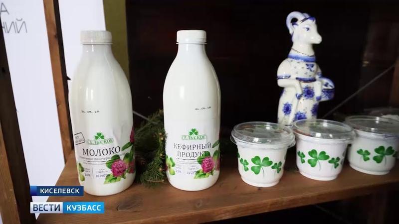 В Кузбассе на вредных производствах возрождают программу Стакан молока