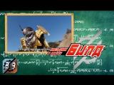 [dragonfox] Kamen Rider Build - 29 (RUSUB)