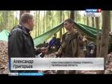 Сюжет телеканала Россия 1 Новгород о поисковых работах на месте падения самолета ЛаГГ-3