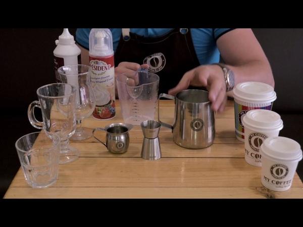 28 Теплый Апельсин Кофе рецепт и калькуляция кофе Как приготовить кофе Теплый Апельсин