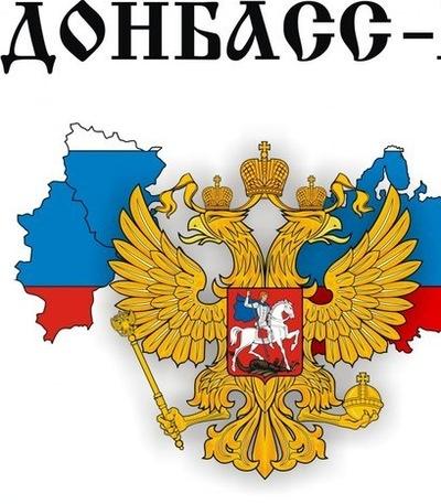 Святослав Романов