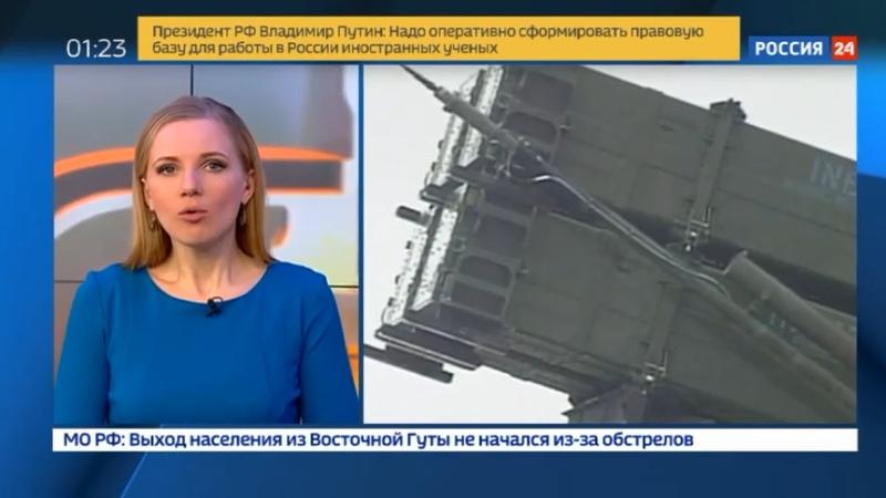 Новости на Россия 24 На земле в небесах и на море президент о новом оружии России