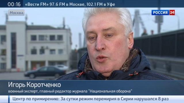 Новости на Россия 24 • Военная операция ВКС России в Сирии будет находиться под наблюдением нового разведцентра
