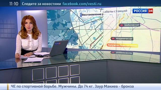 Новости на Россия 24 Калужско Рижская линия работает в штатном режиме