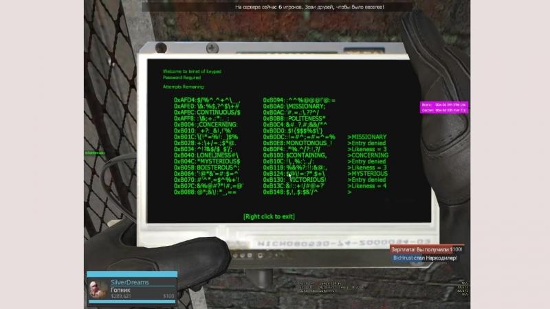 Keypad test
