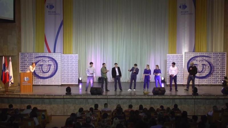 1_8_finala_KVN_RUDN_2018_goda__komanda__Kazahi__(MosCatalogue.net)