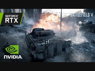 Как работает GeForce RTX в Battlefield V