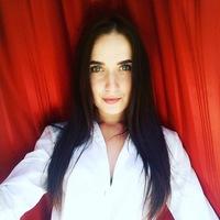 Alina El