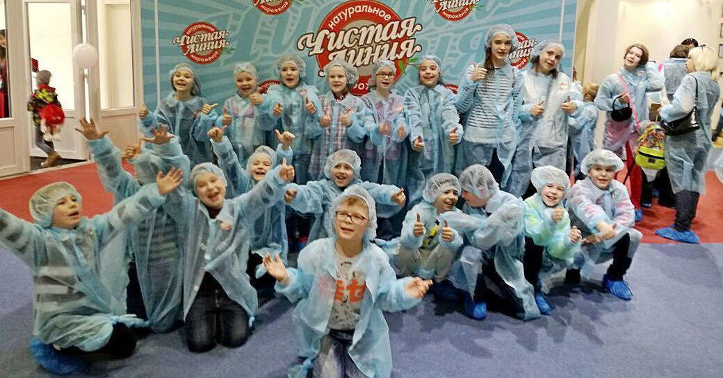 Второклашки из Лианозова побывали на фабрике мороженого