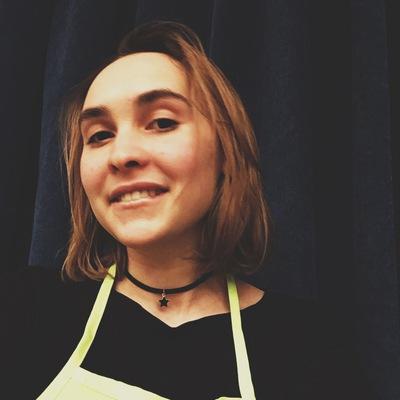 Сания Галимова