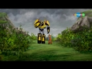 Роботы под Прикрытием - 3 сезон 12 серия