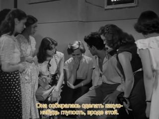 ДЕВУШКИ С ПЛОЩАДИ ИСПАНИИ (1951) - мелодрама, траги комедия. Лучано Эммер 1080p