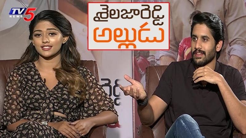 Sailaja Reddy Alludu Movie Team Exclusive Interview | Naga Chaitanya | Anu Emmanuel | TV5 News