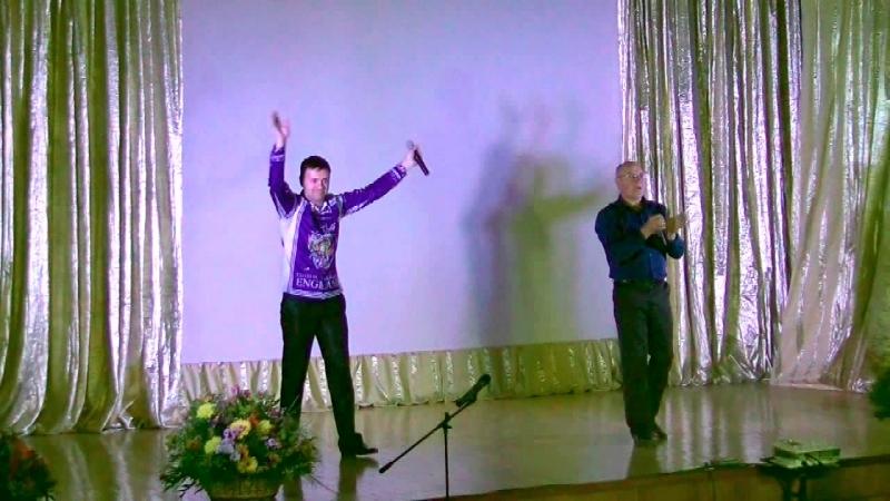 Николай Горбанев Владимир Волынкин Счастье