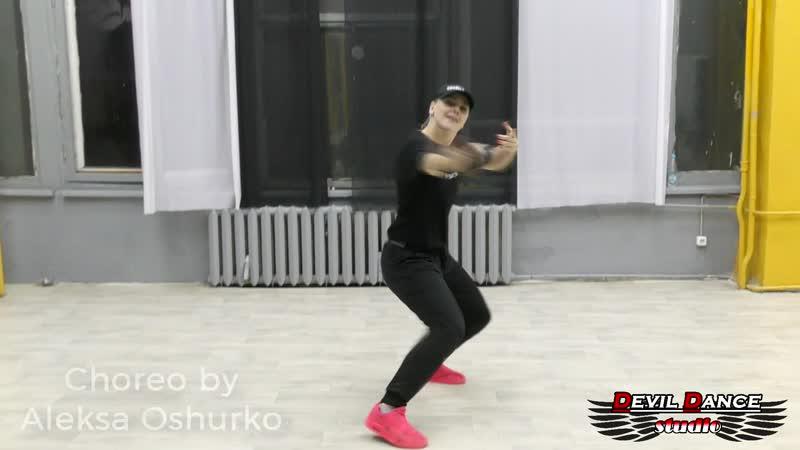 Jacquees - B.E.D. Choreo by Aleksa Oshurko Devil Dance Studio
