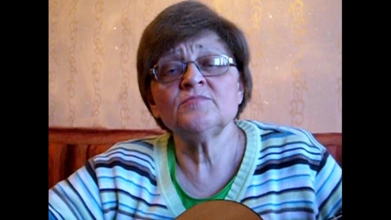 Пою свою песню
