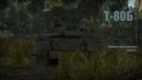 Т-80Б, смотри по сторонам, абрамсы