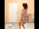 танцуй сомной