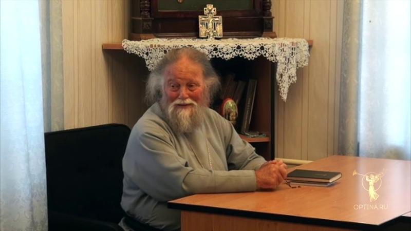 Духовная беседа в Оптиной пустыни от 26 августа 2012 г.