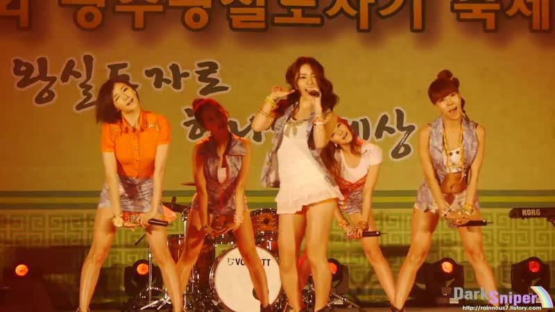 [직캠]120427 레이티(LAY-T) - 나잡아봐라 _ 광주왕실도자기축제