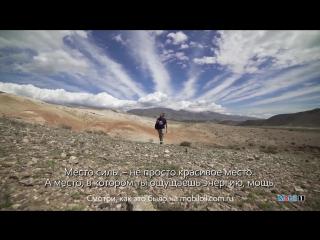 Как прошла экспедиция по местам силы с Mobil 1™