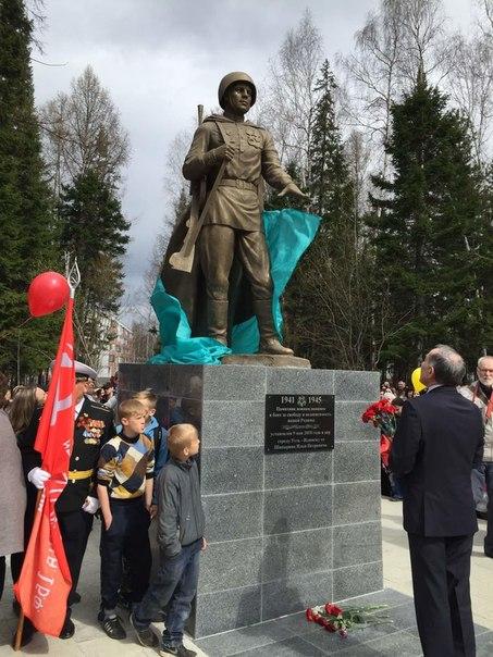 Памятник «Защитникам Отечества» появился на «Аллее Славы» в Усть-Илимске