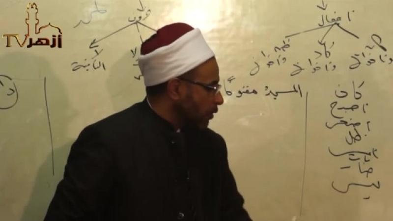 نواسخ المبتدأ والخبر كان وأخواتها- ك قطر الندى 33 د محمد حسن عثمان.webm
