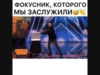 Фокусник-виртуоз!!!👏👏👏.mp4