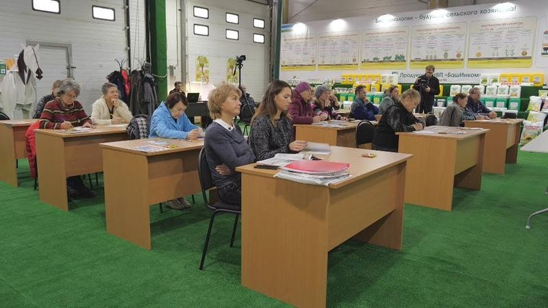 UTV. В Уфе компания «БашИнком» проводит бесплатные занятия для садоводов
