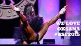 Why WE LOVE Oksana Grishina - Fitness Routine Arnold Classic 2015