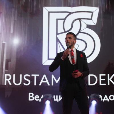 Рустам Садеков