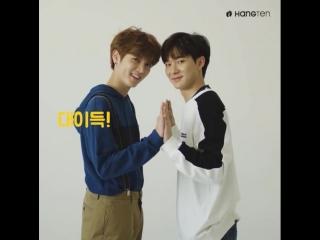 CF NU'EST W для Hangten Korea