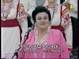 Людмила Зыкина - Я лечу над Россией