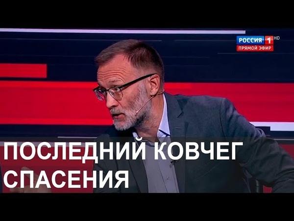 Главная задача – противостояние злу. Русская церковь воспринимает себя как последний ковчег спасения