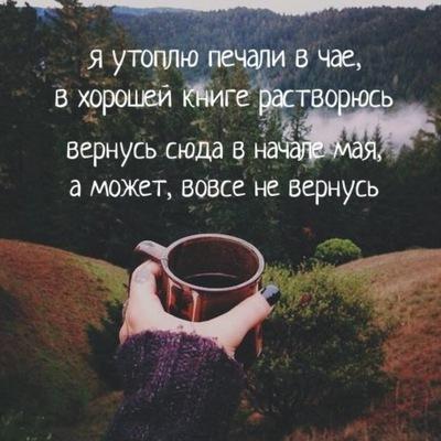 Владимир Оболонный
